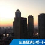 三幸産業が大連のわかめ加工会社買収へ 上海に調味料協力工場