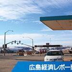 宮田油業が大成石油グループ入り 後継者不足理由にM&A実施