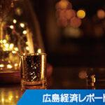 コンプリート・サークルが愛知の同業買収し飲食44店、売上30億円に拡大
