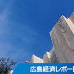 ティーエス・ハマモトが福岡などの建設関連2社M&A