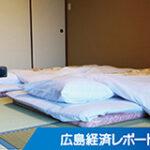 グローバルリゾートが老舗「民宿東京荘」をM&A 宮島望む廿日市でホテル拡充