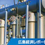 みどりグループがM&A 岡山の空調設備会社