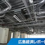 福永建設工業が三東冷熱の管工事業を譲受 M&Aで建築分野の成長加速