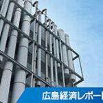 みどりグループが広島県府中町の管工事会社M&A 過去10年で7社傘下入り16社体制