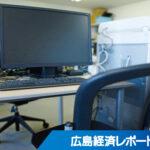 ネクストビジョンが大阪の同業を子会社化<br>関西エリアの営業強化