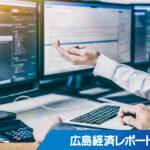 システム開発、IT技術者派遣のECS<br>東証1部のODKに株式譲渡